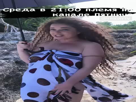 Наташа Королева в Халатике