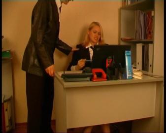 Хороший маленький секретар