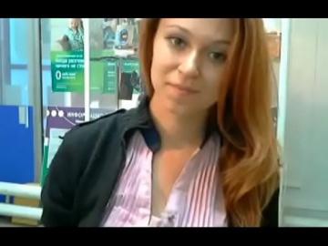 Русская мегафонская девушка
