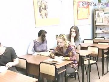Школьница - 2. Новенькая