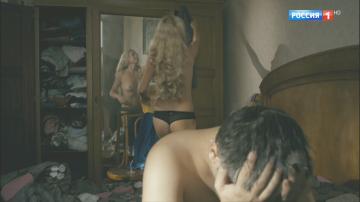 Блонда Оксана Скакун Любовь без лишних слов.02.2013