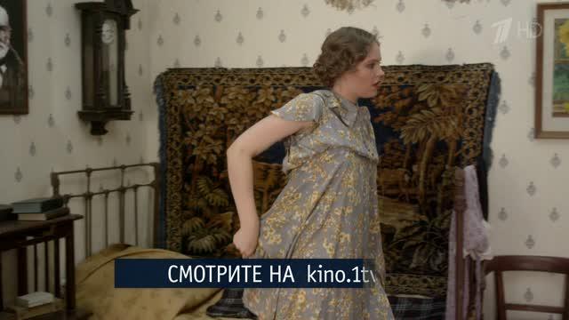 """12.Арина Жаркова """"Отчий берег"""" (2017)"""